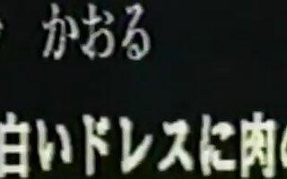 Misa kaoru 2226 jpn vintage